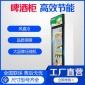 通用商用立式冰柜冰箱玻璃�伍T超市冷柜啤酒�品保�r冷藏展示柜